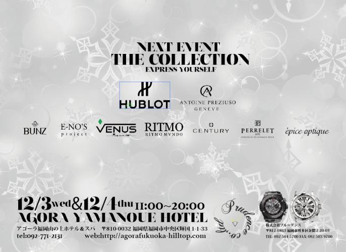 The Collection 山の上ホテル 福岡 12月 イベント ブルーデンス