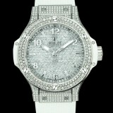 HUBLOT(ウブロ) BIG BANG 38mm STEEL WHITE 361.SE.9010.RW.1704