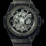 HUBLOT(ウブロ) 限定 KING POWER 48mm ALL BLACK 701.CI.0110.RX