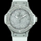 HUBLOT(ウブロ) BIG BANG 38mm STEEL WHITE FULL PAVE 361.SE.9010.RX.1704
