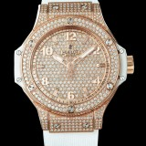 HUBLOT(ウブロ) BIG BANG 38mm GOLD WHITE FULL PAVE 361.PE.9010.RW.1704