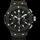 HUBLOT(ウブロ) BIG BANG 44mm black magic bracelet 301.CI.1770.CI