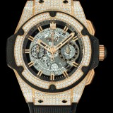 HUBLOT(ウブロ) KING POWER 48mm KING GOLD PAVE 701.OX.0180.RX.1704