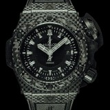HUBLOT(ウブロ) 限定 KING POWER 48mm OCEANOGRAPHIC 4000 CARBON 731.QX.1140.RX