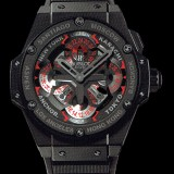 HUBLOT(ウブロ) KING POWER 48mm UNICO GMT CERAMIC 771.CI.1170.RX