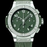 HUBLOT(ウブロ) BIG BANG 41mm steel tutti frutti dark green diamonds 342.SV.5290.LR.1104