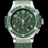 HUBLOT(ウブロ) BIG BANG 41mm steel tutti frutti dark green carat 342.SV.5290.LR.1917