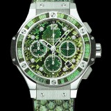 HUBLOT(ウブロ) 限定 BIG BANG 41mm BOA BANG STEEL GREEN 341.SX.7817.PR.1978