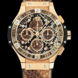 HUBLOT(ウブロ) 限定 BIG BANG 41mm BOA BANG GOLD BROWN 341.PX.7918.PR.1979
