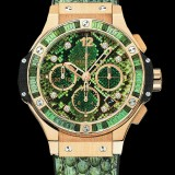 HUBLOT(ウブロ) 限定 BIG BANG 41mm BOA BANG GOLD GREEN 341.PX.7818.PR.1978