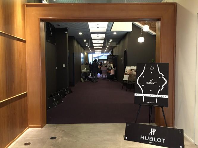 HUBLOT|ウブロ|AGORA YAMANOUE HOTEL51