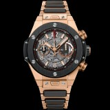 hublot-big-bang-unico-king-gold-ceramic-bracelet