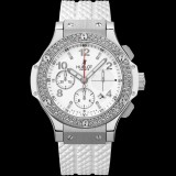 hublot-big-bang-steel-white-diamonds