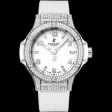 hublot-big-bang-steel-white-pave